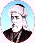 Mesihi (1557)